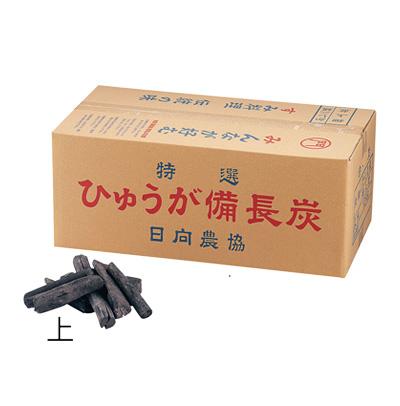 白炭 日向(宮崎)備長炭 丸割混合 2級上 12kg( キッチンブランチ )