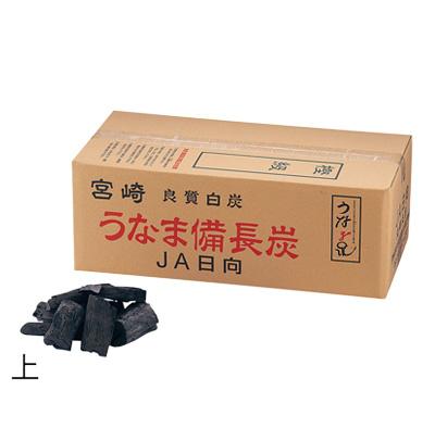 白炭 12kg( 白炭 うなま(宮崎)備長炭 丸割混合 2級上 12kg( キッチンブランチ 丸割混合 ), ツルミマチ:bc9405df --- sunward.msk.ru
