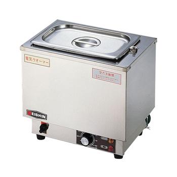 電気ウォーマー ES-1W型 320×210×H285mm( キッチンブランチ )
