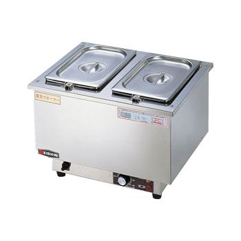 電気ウォーマー ES-3W型 (ヨコ型) 420×320×H285mm【 受注生産品の為 約2週間程かかります 】 ( キッチンブランチ )