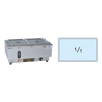 電気ウォーマーポット NWL-870WA(ヨコ型)( キッチンブランチ )