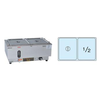 電気ウォーマーポット NWL-870WB(ヨコ型) 606×350×H250mm( キッチンブランチ )