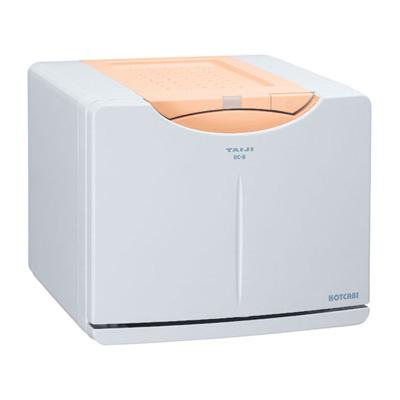 タイジ ホットキャビ HC-8 (約45本入)300×340×H261mm (MO)<ミルクオレンジ>( キッチンブランチ )