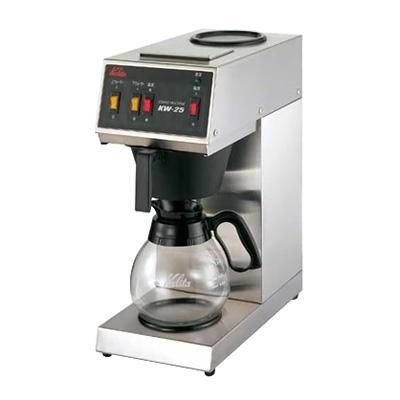 カリタ 業務用コーヒーマシン KW-25 200×372×H470mm( キッチンブランチ )