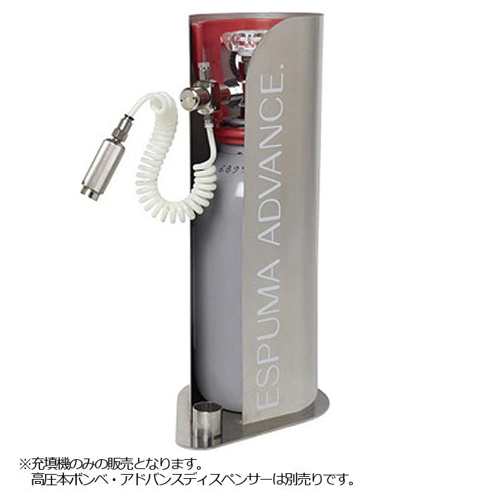 エスプーマ アドバンス(充填機) 175×255×H443mm( キッチンブランチ )