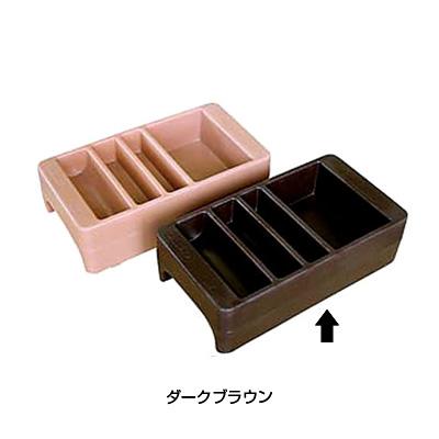 キャンブロ コンジメントホルダー LCDCH 222×419×H121mm <ダークブラウン>( キッチンブランチ )