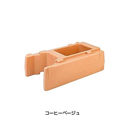 キャンブロドリンクディスペンサーライザー R500LCD 229×419×H114mm <コーヒーベージュ>( キッチンブランチ )