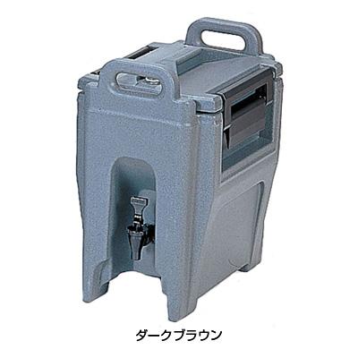 キャンブロ ウルトラ カムティナー UC1000 37.9L <ダークブラウン>( キッチンブランチ )