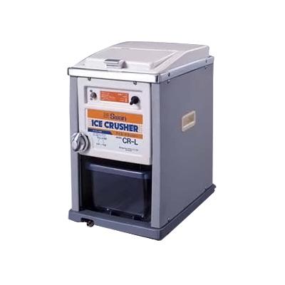 スワン 電動式 アイスクラッシャー CR-L 268×360×H440mm( キッチンブランチ )
