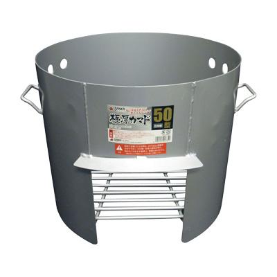 極厚かまど 50型 (鍋受リングなし) OS-0687 625×550×425mm( キッチンブランチ )