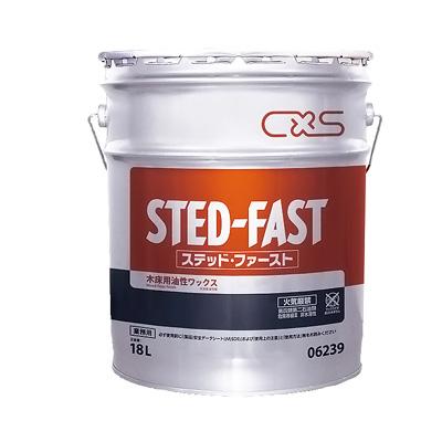 シーバイエス 木床用ワックスステッド・ファースト 18L( キッチンブランチ )