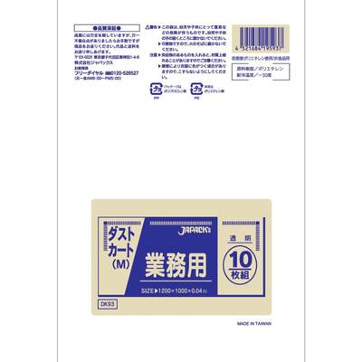 業務用ダストカート用ポリ袋M(120L)(200枚入) DK93 1000×1200mm <透明>( キッチンブランチ )