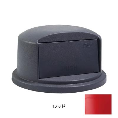 トラスト ラウンドコンテナ用 ドーム蓋 1633 (1013用) φ576×H311mm <レッド>( キッチンブランチ )