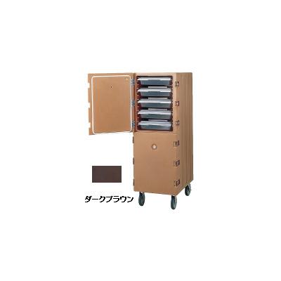 キャンブロ カムカート2ドアタイプフードボックス用 1826DBC 550×845×H1620mm <ダークブラウン>( キッチンブランチ )