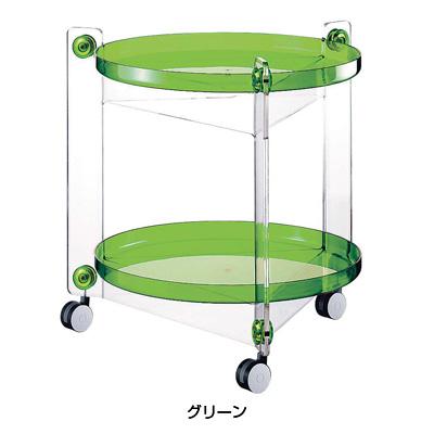 グッチーニ ラウンドトローリー 0115.0144 φ660×H635mm <グリーン>( キッチンブランチ )