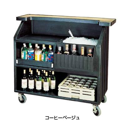 キャンブロ ポータブルバー BAR540 1372×622×H1175mm <コーヒーベージュ>( キッチンブランチ )