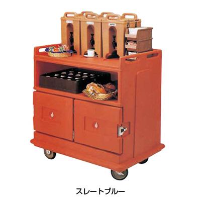 キャンブロ ビバレッジサービスカート MDC-24 1130×760×H1120mm <スレートブルー>( キッチンブランチ )