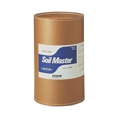 粉末銀器用前浸漬洗浄剤 ソイルマスター (ファイバードラム入)20kg( キッチンブランチ )