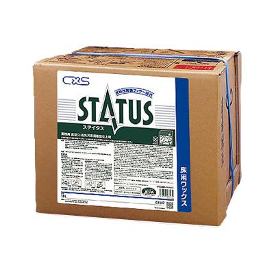 ディバーシー 高耐久・高光沢樹脂 仕上剤 ステイタス 18L( キッチンブランチ )