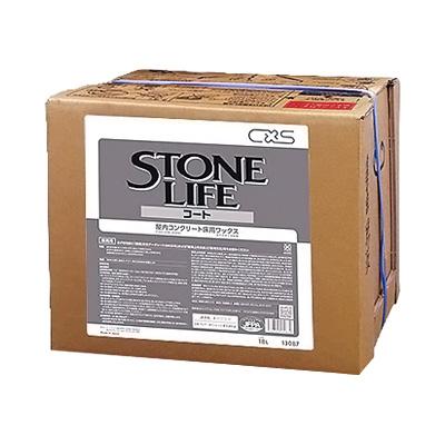 シーバイエス 天然石用仕上剤 ストーンライフコート 18L( キッチンブランチ )