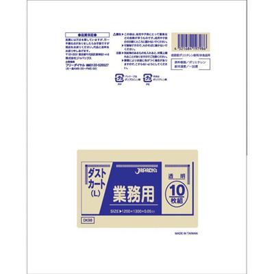 業務用ダストカート用ポリ袋L(150L)(100枚入) DK98 1300×1200mm <透明>( キッチンブランチ )