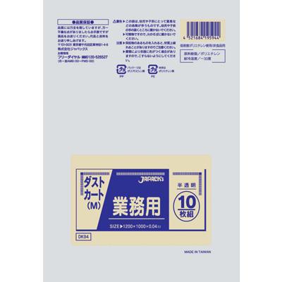 業務用ダストカート用ポリ袋M(120L)(200枚入) DK94 1000×1200mm <半透明>( キッチンブランチ )