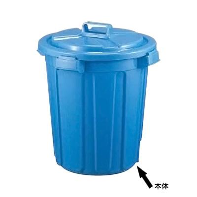 ゴミ箱 トンボ ペール 120型 本体 595(530)×740mm [フタ別売り] ごみばこ ごみ箱