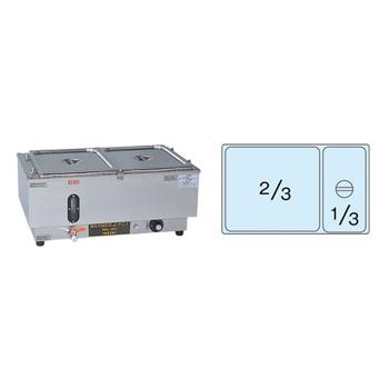 電気ウォーマーポット NWL-870WF(ヨコ型)( キッチンブランチ )