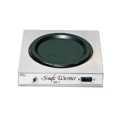 シングルウォーマー DX-1 200×210×H58mm( キッチンブランチ )