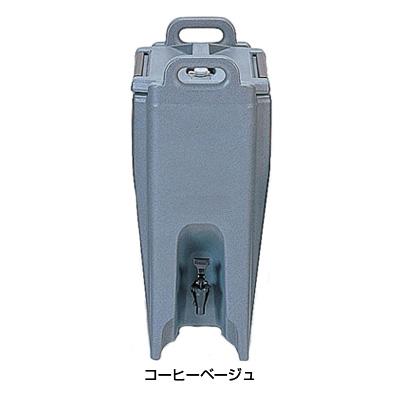 キャンブロ ウルトラ カムティナー UC500 18.9L <コーヒーベージュ>( キッチンブランチ )