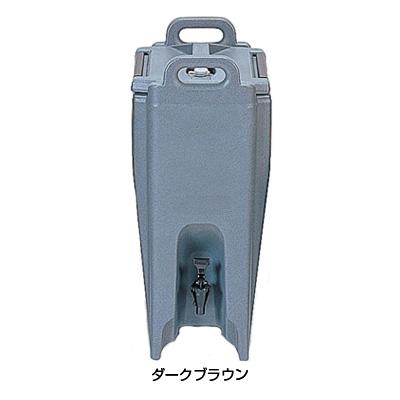 キャンブロ ウルトラ カムティナー UC500 18.9L <ダークブラウン>( キッチンブランチ )