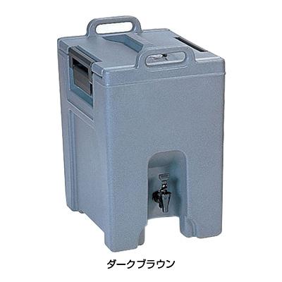 キャンブロ ウルトラ カムティナー UC250 9.5L <ダークブラウン>( キッチンブランチ )
