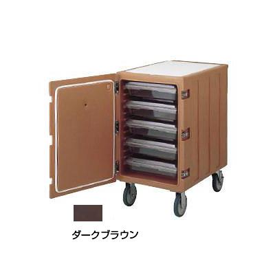 大注目 キャンブロ 正規品送料無料 カムカートフードボックス用 1826LBC 546×815×H953mm ダークブラウン キッチンブランチ