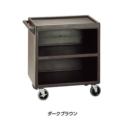 キャンブロサービスカート クローズタイプ BC330 845×508×H879mm <ダークブラウン>( キッチンブランチ )