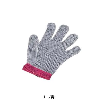 ニロフレックス メッシュ手袋 5本指(片手)(ナイロン繊維ベルト) L L5 <青 >( キッチンブランチ )