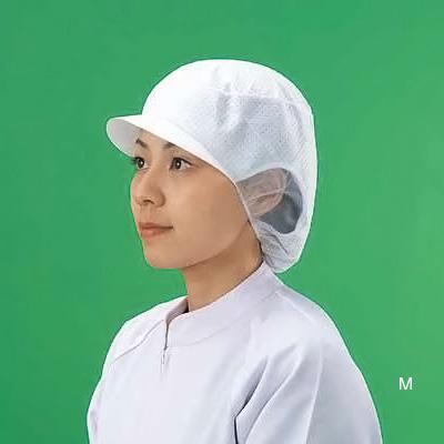シンガー 電石帽 SR-5 (20枚入) M( キッチンブランチ )