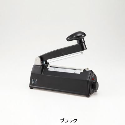 シュアー 卓上シーラー NL-102J 228×80×H200mm <ブラック>( キッチンブランチ )