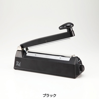 シュアー 卓上シーラー NL-202J 325×85×H230mm <ブラック>( キッチンブランチ )