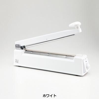 シュアー 卓上シーラー NL-302J 455×92×H280mm <ホワイト>( キッチンブランチ )