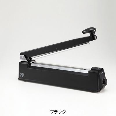 シュアー 卓上シーラー NL-302J 455×92×H280mm <ブラック>( キッチンブランチ )