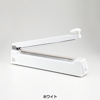 シュアー 卓上シーラー NL-402J 545×92×H290mm <ホワイト>( キッチンブランチ )