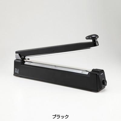 シュアー 卓上シーラー NL-402J 545×92×H290mm <ブラック>( キッチンブランチ )