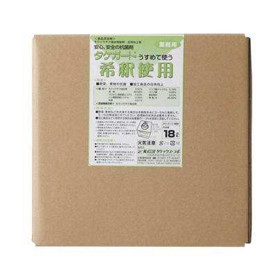 業務用タケガード (食品添加物) 希釈用 18L( キッチンブランチ )