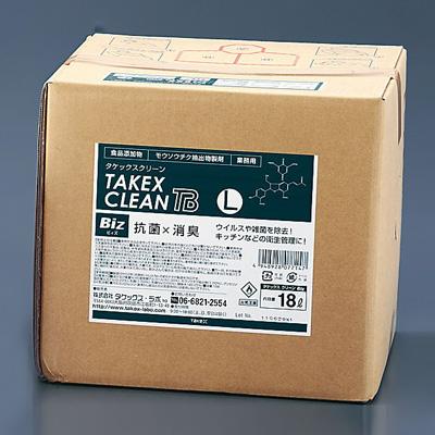 タケックスクリーン Biz (食品添加物) L(18L)( キッチンブランチ )