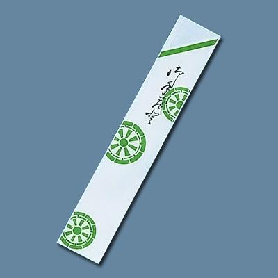 箸袋 御所車 (1ケース40000枚入) 32.4×190mm( キッチンブランチ )