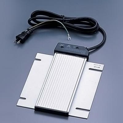 KINGO 電気式保温ユニット DB-280 (2/3・丸6704タイプ用) 280×200×H20mm( キッチンブランチ )