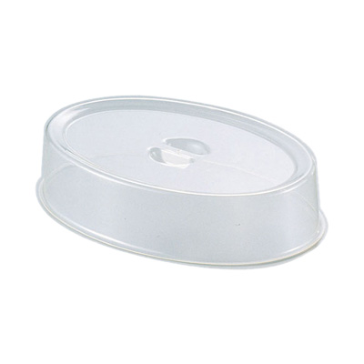 UK ポリカーボネイト製 スタッキングカバーシリーズ 小判皿カバー 30インチ用( キッチンブランチ )