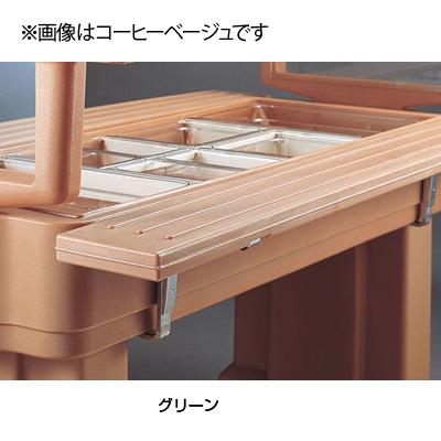 キャンブロ トレーレイル FBR4R 1240×200×H38mm<グリーン>( キッチンブランチ )