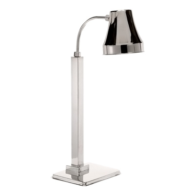 ヒートランプウォーマー(1灯) SMZ101 285×210×H750mm( キッチンブランチ )