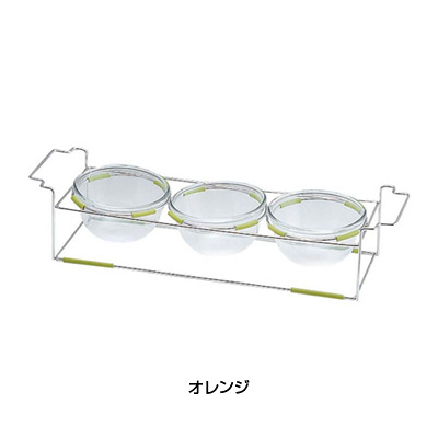 ワイヤースタンドセット BQ9909-1503 (15cmボール付) 565×162×H120mm <オレンジ>( キッチンブランチ )